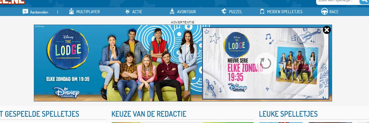 Disney Channel: The Lodge - cases Billboardl