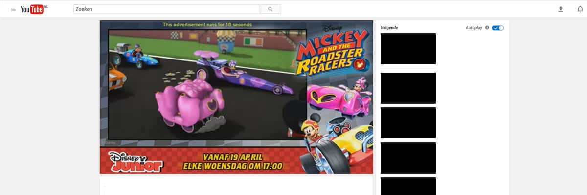 Disney Junior: Mickey and the Roadster Racers - VPAID